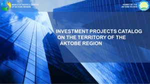 aktobe-investprojects
